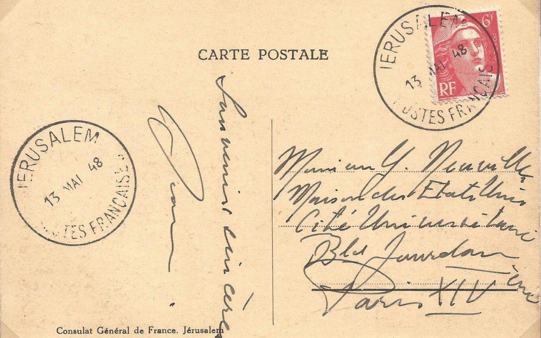 1948 – La Poste Consulaire Française de Jérusalem et la Marianne de Gandon
